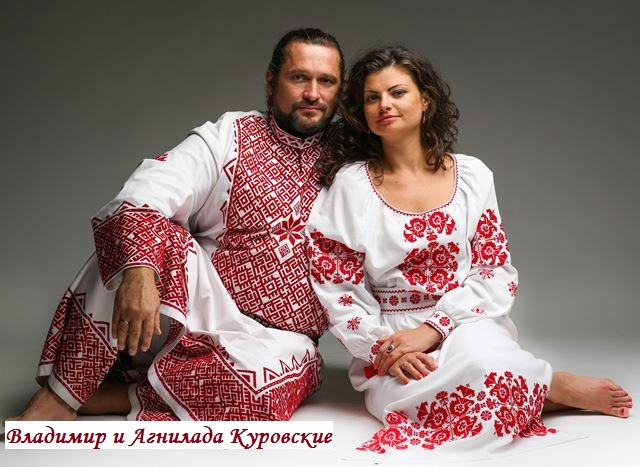 Владимир и Агнилада Куровские